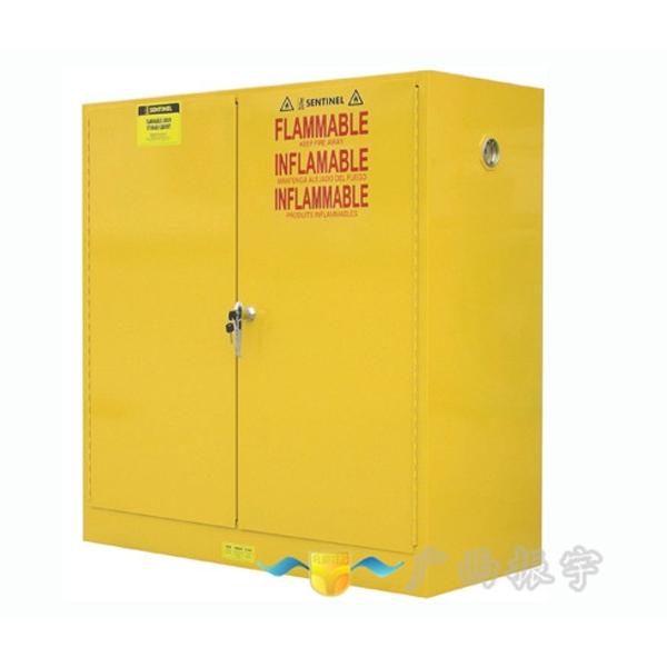 化学品储存柜