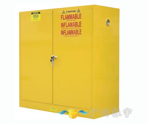 化学品储存柜供应商