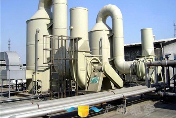 南宁废气处理设备